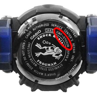 G-Shock型番画像